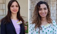 نساء عربيات يطرقن أبواب الأبحاث العلمية