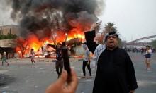 العراق:5 قتلى و16 جريحًا في تفجير سيارة مُفخخة