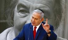 مباشر: هل يعلن نتنياهو إجراء انتخابات مبكرة؟