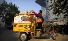 """ارتفاع كبير في أرباح قطاع """"الديلفري"""" في الصين"""