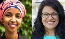 أميركا: طليب تدعم عمر لمواجهة الحملات ضدها لمناصرتها فلسطين