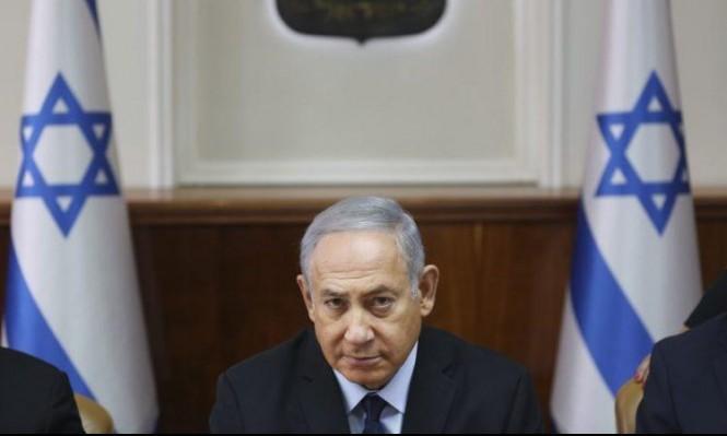نتنياهو يلغي اجتماعين مع وزراء الليكود ورؤساء كتل الائتلاف