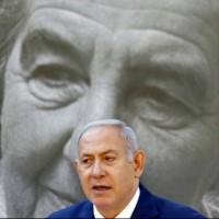 خطاب نتنياهو: حملة انتخابيّة أم إعلان حرب؟