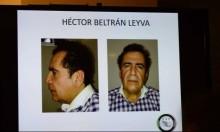 """المكسيك: وفاةُ أحد """"أباطرة"""" تجارة المخدرات"""