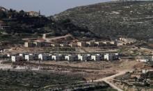 Airbnb يُوقف تعامله مع المستوطنات في الضفة الغربية