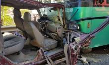 مصرع شخص و3 إصابات في حادث طرق قرب طبرية