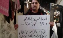 عشرات الأسرى بسجن حماة يضربون عن الطعام رفضا لإعدامهم