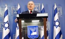 نتنياهو: نحن في حرب لم تنته وإسقاط الحكومة عديم المسؤولية