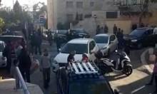 مقتل شاب عربي من الرملة في جريمة إطلاق نار