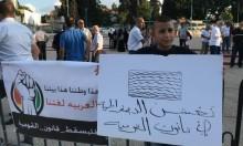 """عدالة: الأمم المتحدة تسائل إسرائيل حول """"قانون القومية"""""""