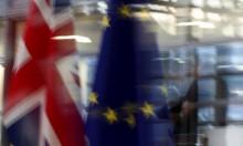 بريطانيا تبحث مع الاتحاد الأوروبي عقوبات ضد السعودية