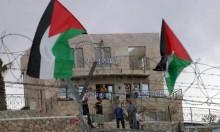 """أنباء عن عملية طعن بمستوطنة """"غيلو"""" جنوب القدس"""