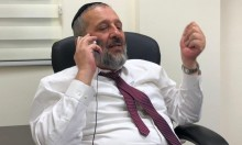 توصيات بتقديم الوزير درعي للمحاكمة بقضايا فساد
