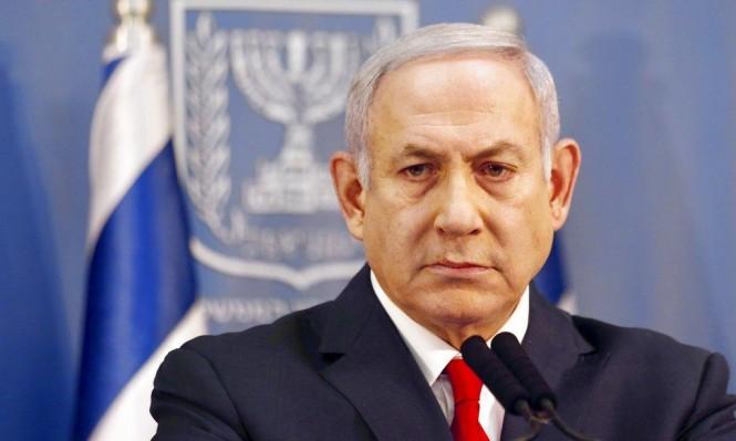 أغلبية الإسرائيليين لا تصدق رواية نتنياهو: الانتخابات في أيار