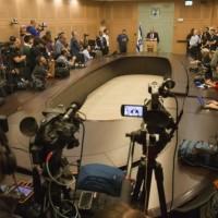 المعارضة الإسرائيلية تسحب اقتراحات حل الكنيست لعدم توفر غالبية