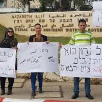 عامل اجتماعي من الناصرة: نطالب بالحماية وتحسين ظروف عملنا