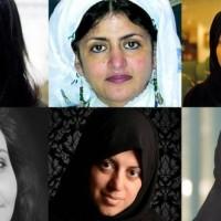 جلد وصعق كهربائي وتحرّش: هكذا تعيش السعوديات في السجون