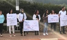 تظاهرة للعمال الاجتماعيين في منطقة البطوف
