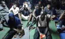الأجهزة الأمنية الليبية تُلقي بـ79 مهاجرا في البحر