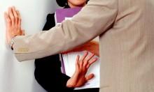%97 من 96 ألف امرأة تعرضن للتحرش الجنسي لم يتوجهن للشرطة