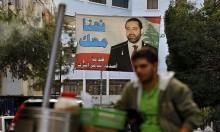 """#نبض_الشبكة: اللبنانيون """"يرفضون"""" الاحتفال باستقلاهم"""