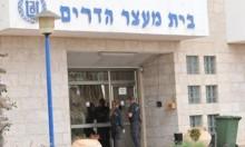 """منظمة إجرامية تطلق النار صوب معتقل """"هداريم"""""""