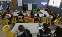 التماس ضد بينيت: يرفض إقامة مجلس استشاري للتعليم العربي