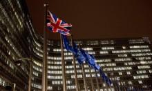 """""""بريكسيت"""": اتفاق أوروبي بريطاني على مسودة مستقبل العلاقات السياسية"""