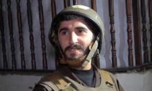 الشاباك يدعي كشف تنظيم مسلح تابع لحماس في الضفة