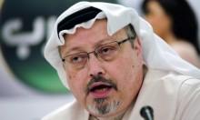 """""""فيتش"""": مخاطر سياسية تهدد الاقتصاد السعودي"""