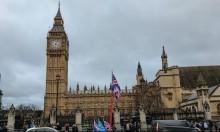 مشروع قانون بريطاني للاعتراف بدولة فلسطين