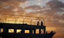 غروب الشمس كما يظهر من بحر غزة