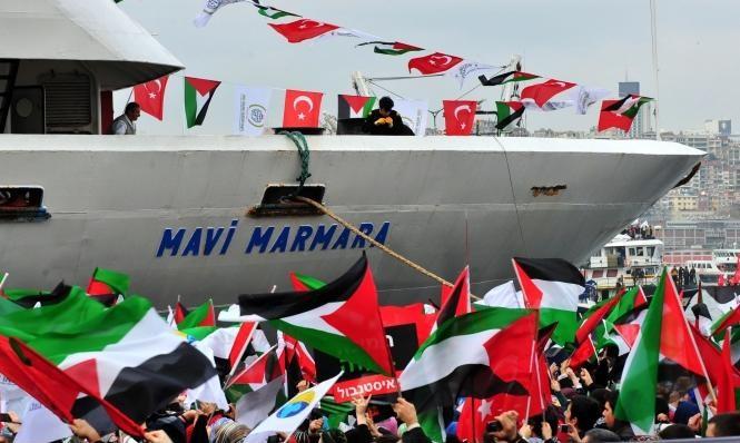 """""""مافي مرمرة"""": محكمة لاهاي تعيد النظر بالقضية وإسرائيل تعترض"""
