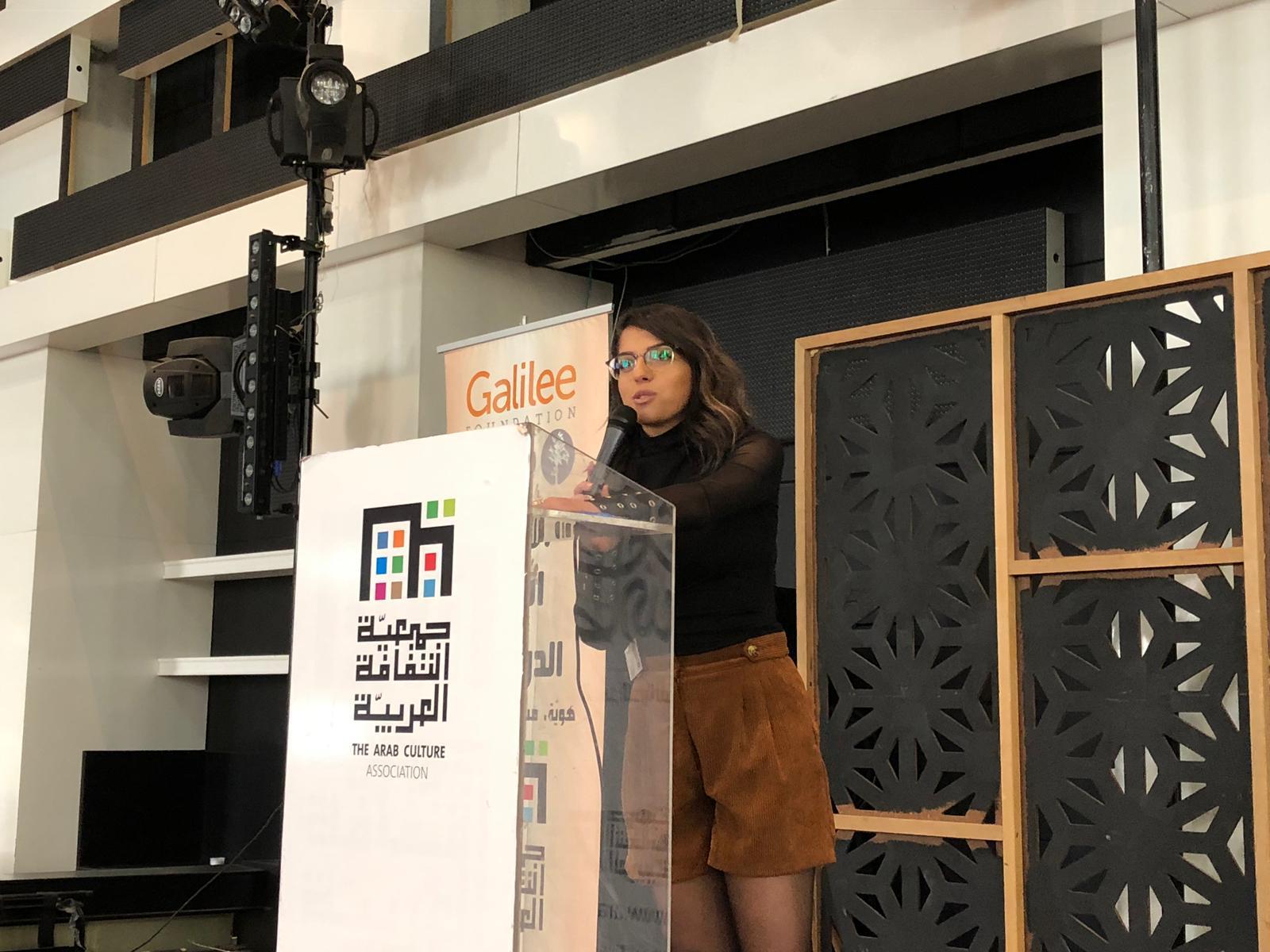 جمعية الثقافة العربية: 250 منحة على اسم روضة بشارة عطا الله