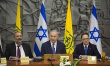 ائتلاف نتنياهو الهش يمنعه من المشاركة في حفل تنصيب الرئيس البرازيلي