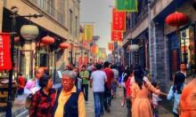 عدد سكان بكين ينخفض لأول مرة منذ 20 عامًا