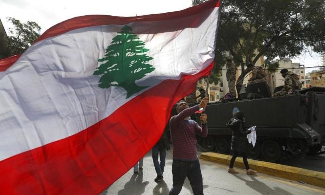 الاقتصاد اللبناني أمام خيارين لا ثالث لهما: الإصلاح أو الانهيار