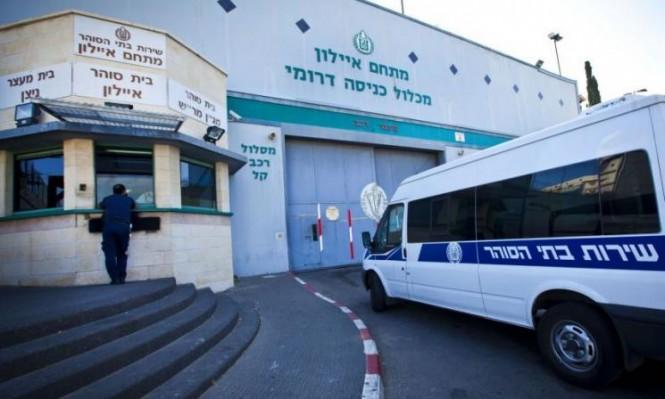 جلجولية: اعتقال مشتبهين بإطلاق النار على سجنين