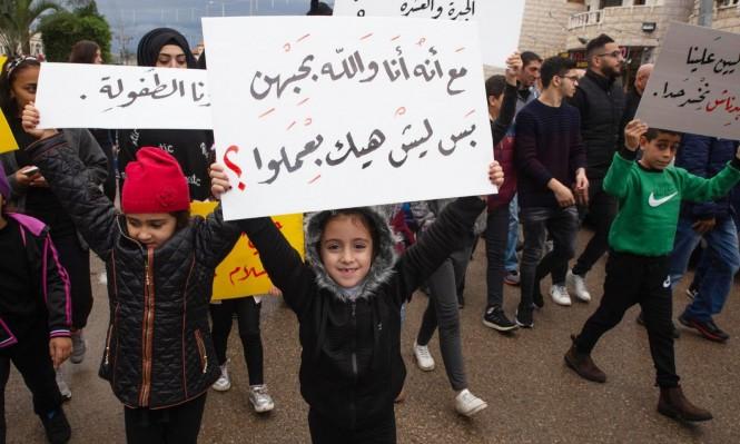 مسيرة صامتة في كفر مندا ضد العنف