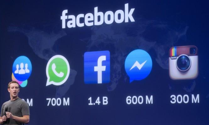 """فككوا """"فيسبوك""""... وجميع عمالقة التكنولوجيا أيضًا"""