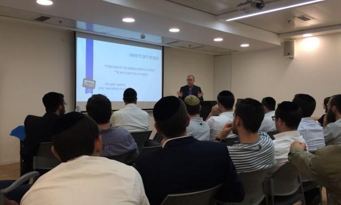 الفصل بين الرجال والنساء: الأكاديميا الإسرائيلية ترضخ لإملاءات الحريديين