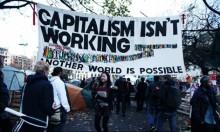 ثورة الرأسمالية القادمة