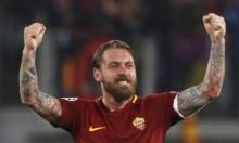روما يفقد دي روسي أمام ريال مدريد وإنتر ميلان