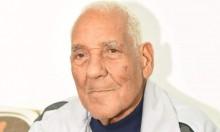 المكر: العثور على مسن مفقود وقد فارق الحياة