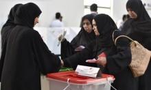 البحرين: إغلاقُ صناديق الاقتراع بمُشاركة وصلت لـ67%