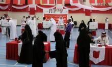 انتخابات البحرين: بيئة قمعية وغياب بارز للمعارضة