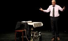 """""""قهوة وزعتر"""": مسرحية مونودرامية في رام الله"""