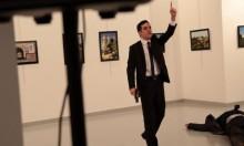 أنقرة تكشف: هكذا تم التخطيط لجريمة اغتيال السفير الروسي