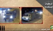 غزة: البحث عن شاحنة استخدمتها الوحدة الإسرائيلية بخان يونس