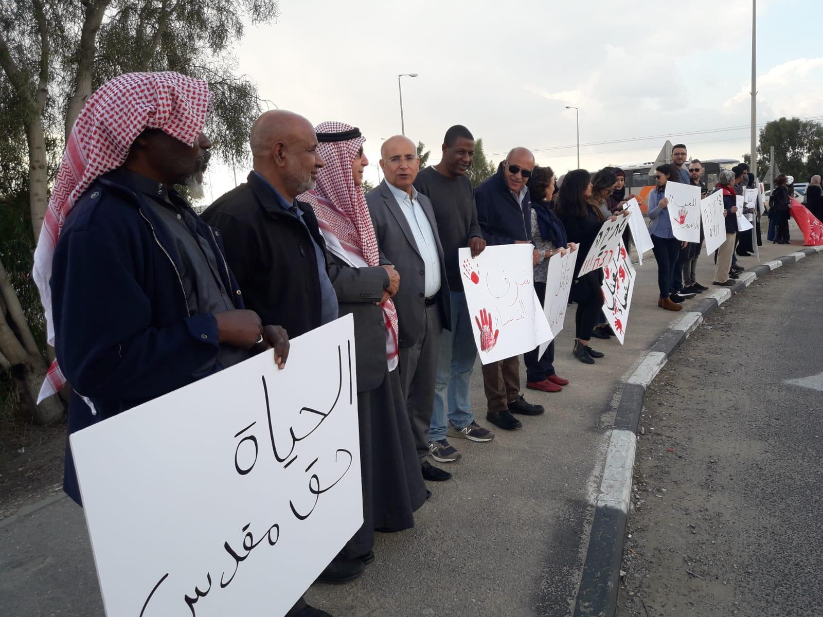 النقب: وقفة احتجاجية ضد جرائم قتل النساء